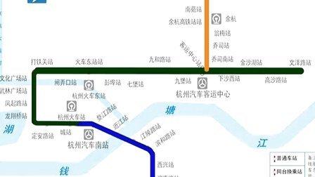 杭州地铁1号线:6月1日起临平直达主城区  末班车延长到晚上9点[浙江新闻联播]