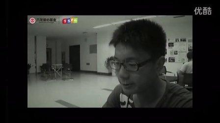大学生微电影节 《不见 散》--无锡大学生微电影节06号作品