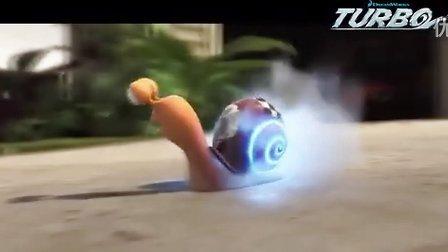 极速蜗牛 国际版预告片3