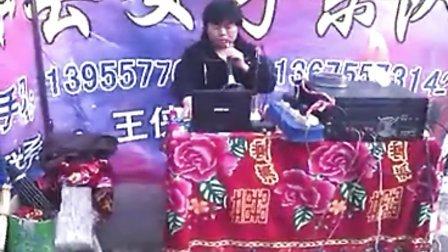泗县女子唢呐乐队团长
