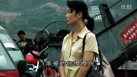 《三峡好人》片段