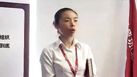 霍林郭勒市 鲁县(开鲁镇) 科尔沁左翼中旗行动公司晨会
