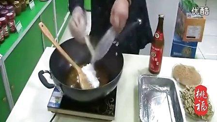 阿胶固元膏的制作方法