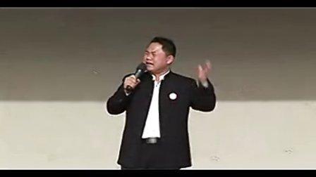 察布查尔锡伯自治县 霍城县 巩留县感恩教育演讲视频