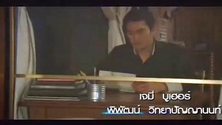 【lemanchakrit】《不朽之火 Fai Amata》片头曲,krit,Sonia Couli