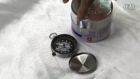 指南針測CRYOS冰晶胚胎(磁化)霜,有9000高斯磁場的專利磁化瓶
