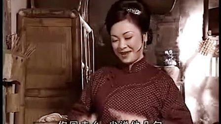 绍兴莲花落《大年三十》全剧