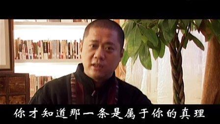 正安文化学习中医