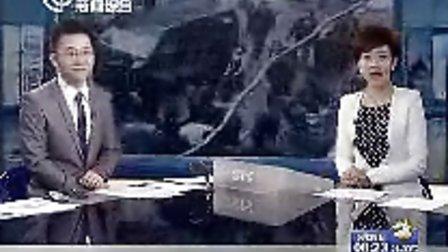 【上海早晨】13岁女孩水泼乡干部被铐书记称不知未成年
