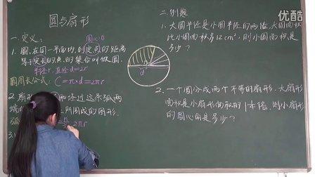 学而思龚民老师六年级圆和扇形试题讲解