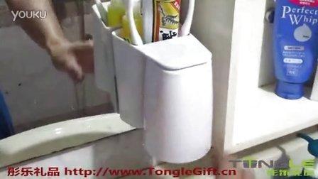 彤乐礼品-wash cup磁吸式漱口杯 创意牙刷架