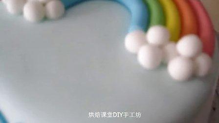 抚顺烘焙课堂DIY手工坊 翻糖 彩虹 蛋糕