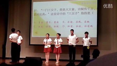 2013年学生文明礼仪风采大赛  楼智部