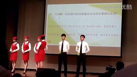 2013年学生文明礼仪风采大赛  旅游部3