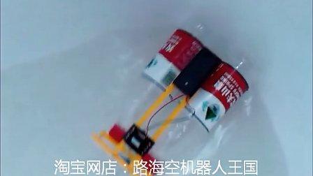 diy科技小制作 饮料瓶电动船 我爱发明