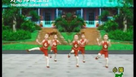 幼儿舞蹈律动《唱唱跳跳歌伴舞02》极品儿歌律动