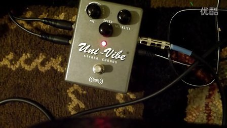Review of Dunlop Uni-Vibe Stereo Chorus Pedal