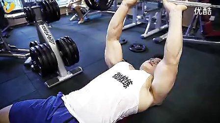 手臂锻炼--仰卧杠铃臂屈伸