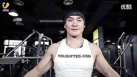 胸部锻炼--十字夹胸