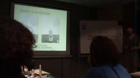 土郎中祛痘化妆品天津培训会  产品知识及销售技巧培训内容
