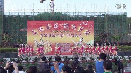 石泉县卫生系统县医院天使健身队2013年广场舞大赛一等奖