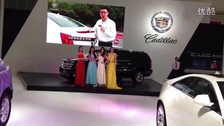 2013武汉车展凯迪拉克展台车模秀