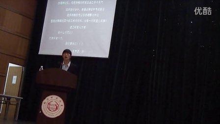 大气场!超霸气女生!阿里巴巴商学院第六届主席候选人吴梦婷演讲