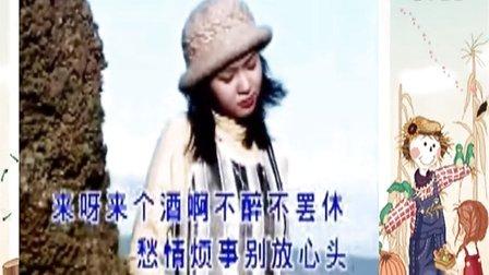 口琴-爱江山更爱美人(卓依婷)