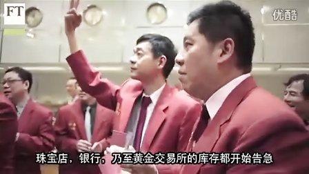 """""""30年一见""""淘金热"""