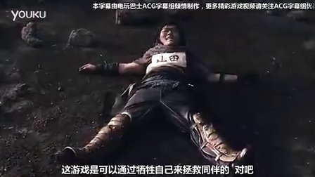 PSV_TVCM共闘先生「山田の覚悟」篇【ACG字幕组】