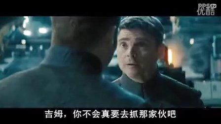星际迷航2花絮