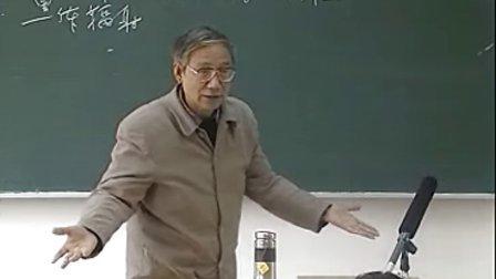 量子力学复旦大学01