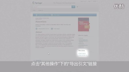 RD_Chinese_simplified_How_to_export_citations_and_supported_