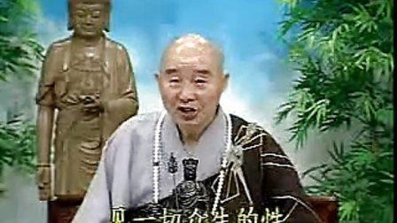 0173.土豆网-佛说大乘无量寿庄严清净平等觉经173