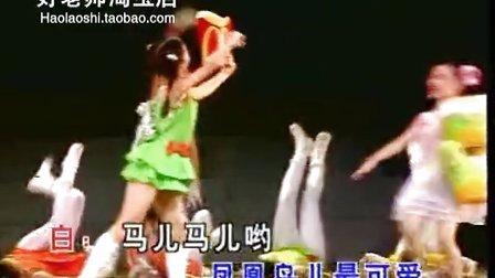 幼儿园舞蹈律动《欢乐律动幼儿歌舞02》