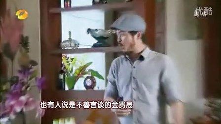 呼啦最强音 130524 高清版