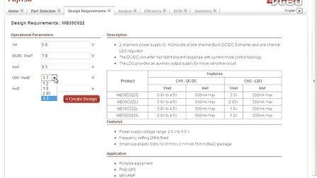 富士通Easy DesignSim是一款综合线上设计仿真工具