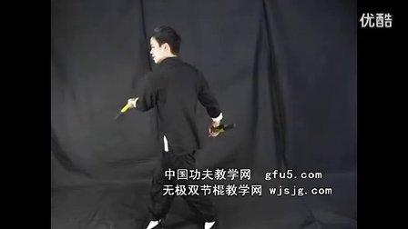 无极双节棍教学视频之双截棍双棍平舞花转棍组合套路