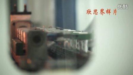 宝捷宣传短片中文版