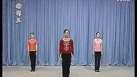 藏族舞蹈[吉祥谣]动作分解 标清