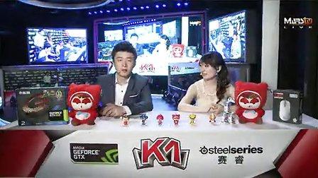 2013K1职业联赛第3季5月26日跑跑卡丁车 北大荒 vs 凌氏