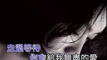 国语歌曲《  因为爱所以等待  》 吴倩莲作品