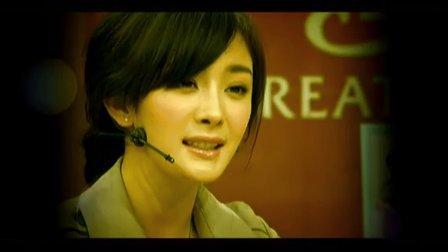 刘忻、王艺洁 、马雪阳、张远《幸福花园》