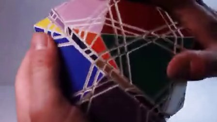 Radiolarian 14-Face Turning Icosahedron Twisty Puzzle