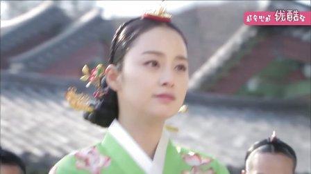 130530 JOJ mv_崔侍女的~被禁止的愛
