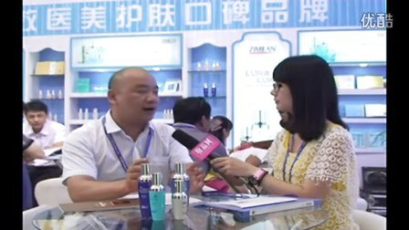 美容化妆品行业评测网站妆品网专访上海美博会植玫兰