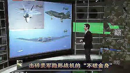 中日钓鱼岛最新消息—在线播放—优酷网,视频高清在线观看_1.