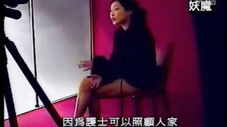 台湾本土AV女演员-匋宏 桃色風暴の访谈录