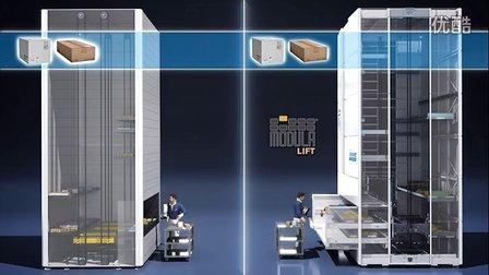 立体自动货柜 西斯特姆 Modula Comparison 2013