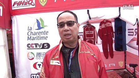 中国天荣F1摩托艇队领队陈焕明先生赛前接受专访